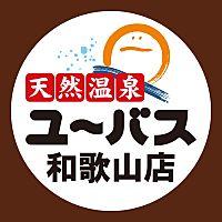 ユーバス和歌山店