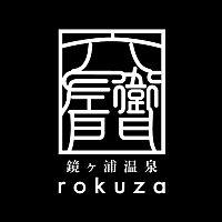 鏡ケ浦温泉rokuza