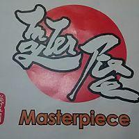 麺屋MASTERPIECE