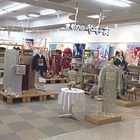 きもののやしま尾道店