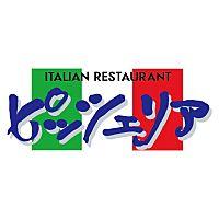 ピッツェリア 村井店