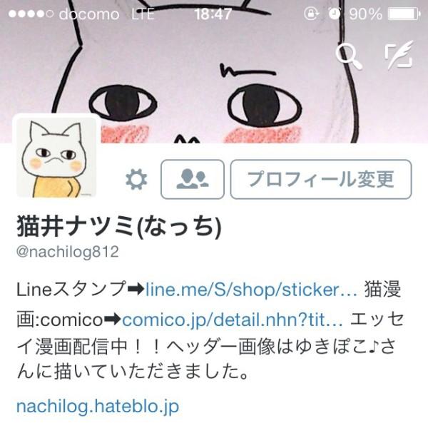 S__23093260.jpg