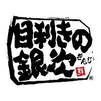 目利きの銀次上田お城口駅前店