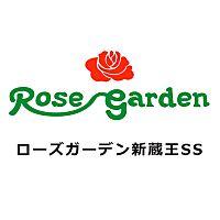 ローズガーデン新蔵王SS
