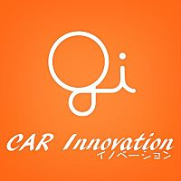 CARイノベーション