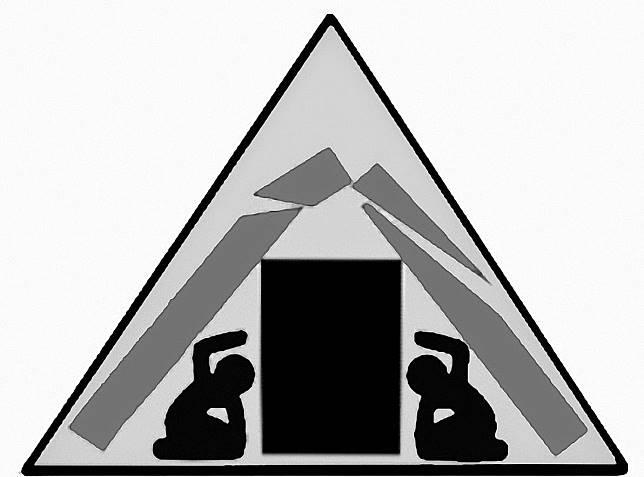 黃金三角為錯誤觀念!