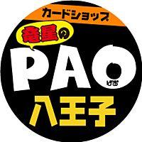 カードショップ竜星のPAO八王子店