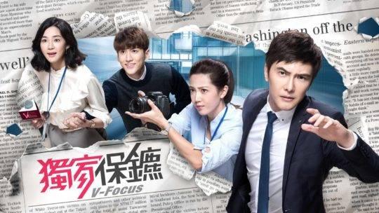 5 Drama Non-Korea yang Wajib Kamu Tonton!