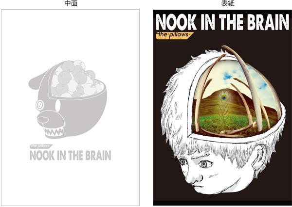 NOOK_応援店_特典画像.jpeg
