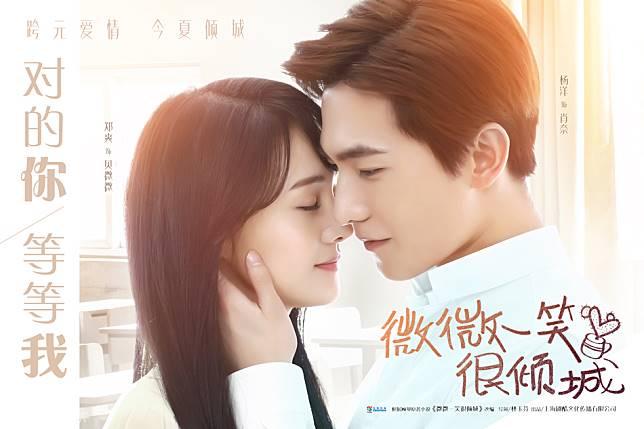 Entertainment :  5 Drama Non-Korea yang Wajib Kamu Tonton!