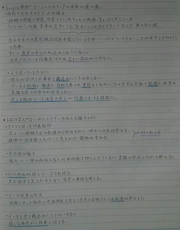 IMG_20170122_114340.jpg