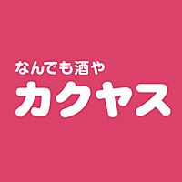 KYリカー 府中店