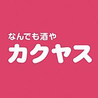 KYリカー 武蔵小金井店