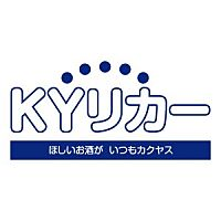 KYリカー 小田原店