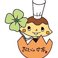 おむらいす亭 埼玉イトーヨーカドー錦町店