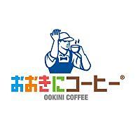 おおきにコーヒー