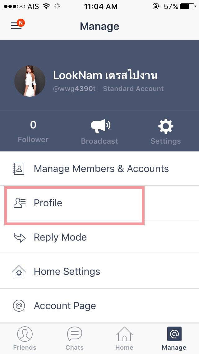 how to find user id in line