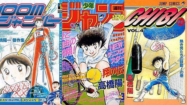 8 anime sepak bola yang gak kalah keren dari captain tsubasa.html