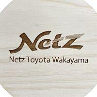 ネッツトヨタ和歌山 橋本店