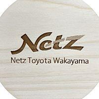 ネッツトヨタ和歌山 新宮店