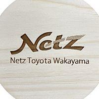 ネッツトヨタ和歌山 有田店