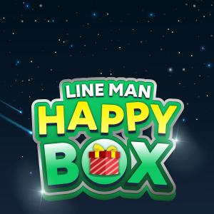 [Happy Box] รับฟรี! วิงซ์แซ่บ 2 ชิ้น
