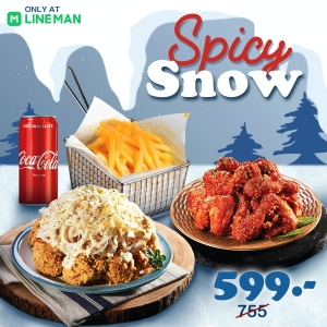 [Set Spicy Snow] Snow Onion (S) + Garlic Spicy (S) + Cheese Monster Fries + Coke ลดพิเศษ!