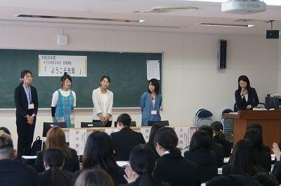 短期 大学 高田