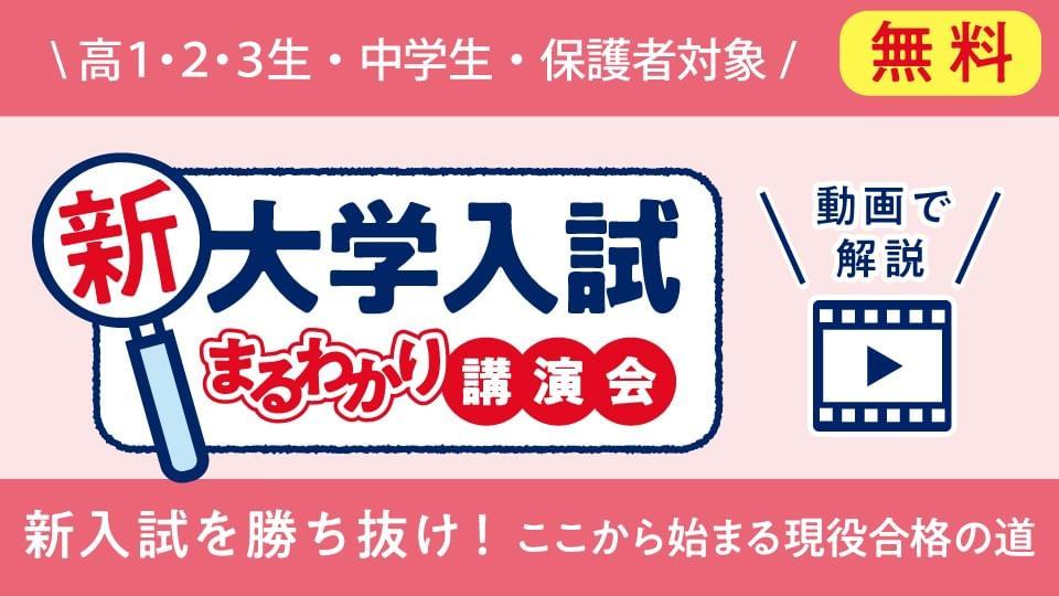 河合塾 マイページ