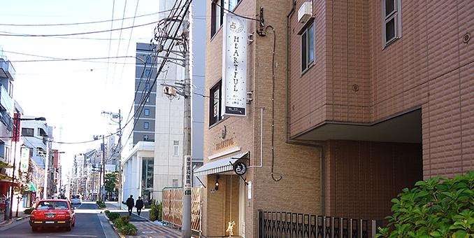 占いハートフル 上野店